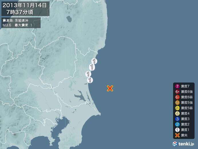 地震情報(2013年11月14日07時37分発生)