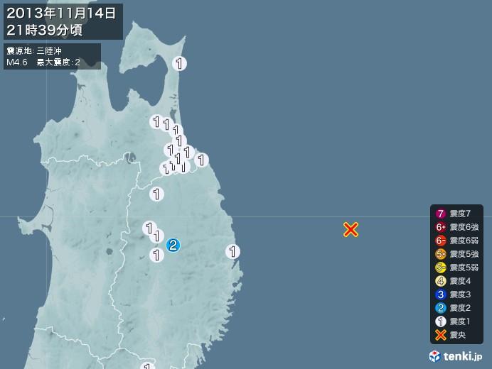 地震情報(2013年11月14日21時39分発生)