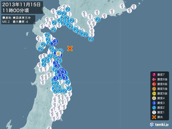 地震情報(2013年11月15日11時00分発生)