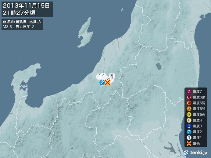 地震情報(2013年11月15日21時27分発生)