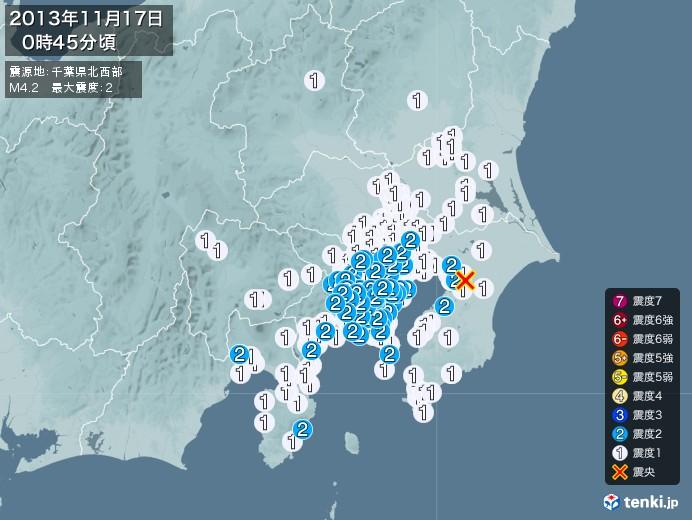 地震情報(2013年11月17日00時45分発生)