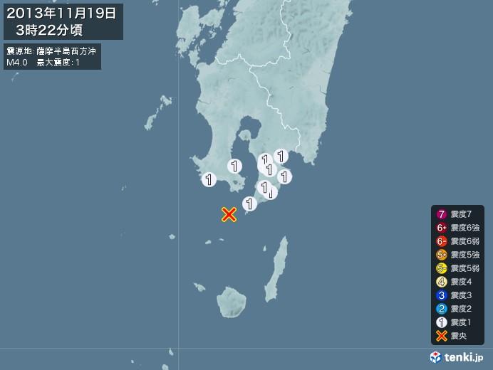 地震情報(2013年11月19日03時22分発生)