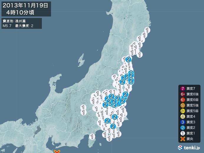地震情報(2013年11月19日04時10分発生)
