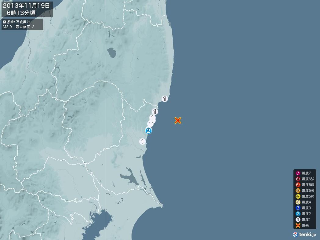 地震情報 2013年11月19日 06時13分頃発生 最大震度:2 震源地:茨城県沖(拡大画像)