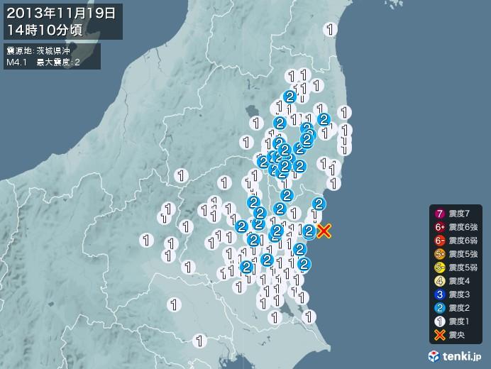 地震情報(2013年11月19日14時10分発生)
