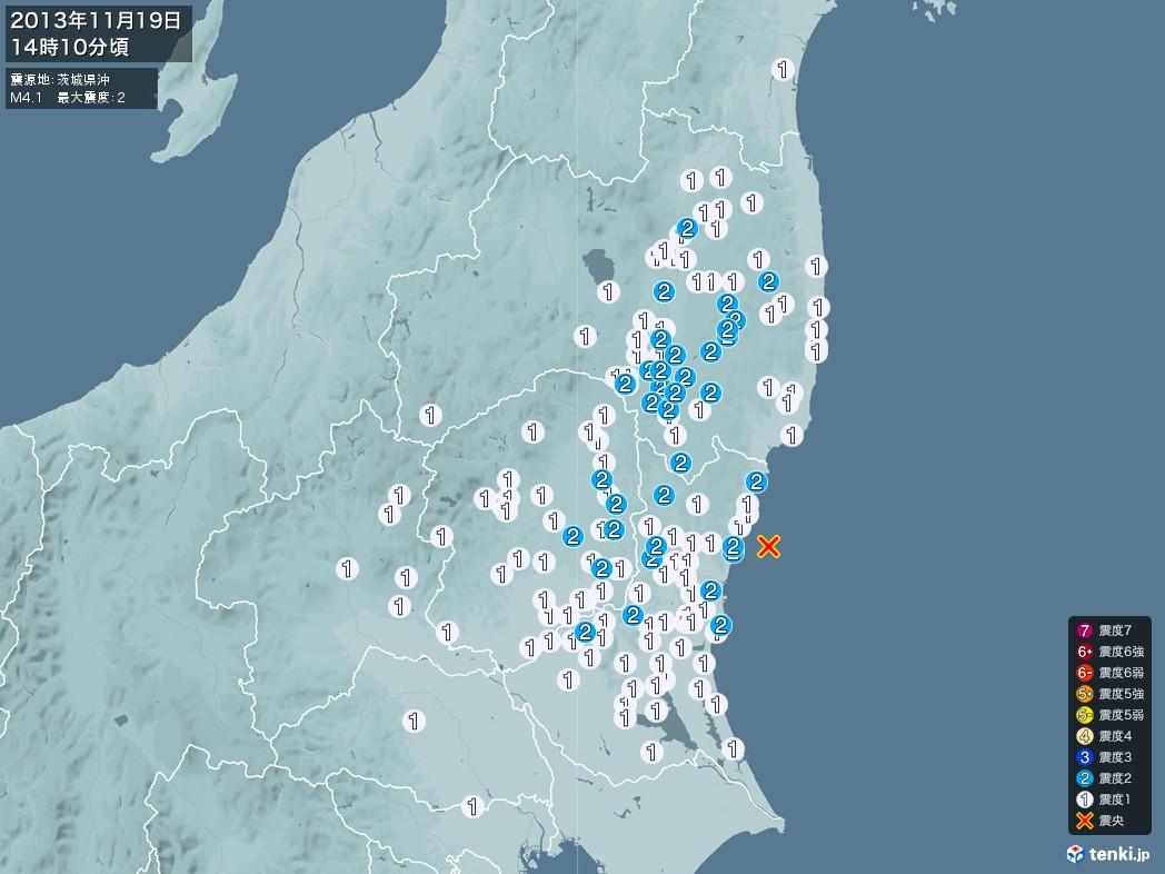 地震情報 2013年11月19日 14時10分頃発生 最大震度:2 震源地:茨城県沖(拡大画像)