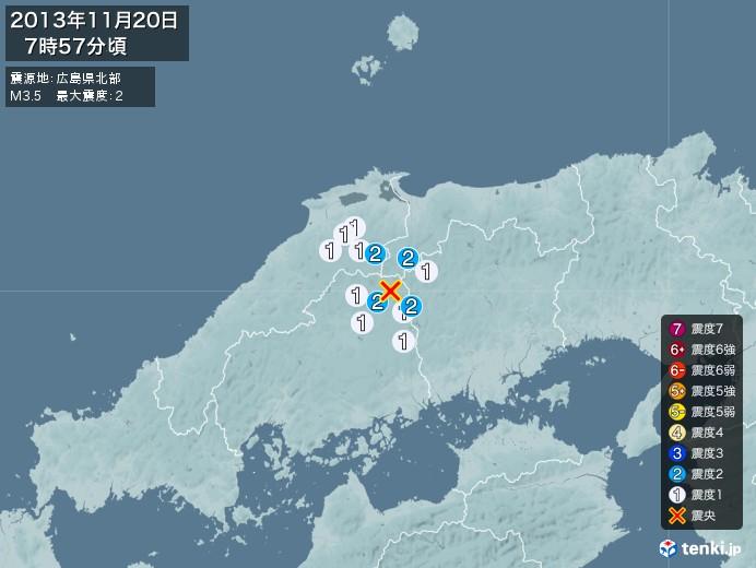 地震情報(2013年11月20日07時57分発生)
