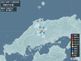 2013年11月20日07時57分頃発生した地震