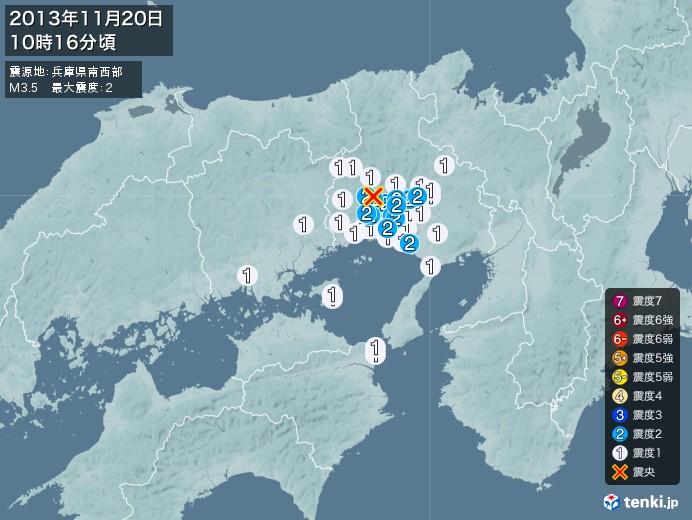 地震情報(2013年11月20日10時16分発生)