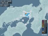 2013年11月20日10時16分頃発生した地震