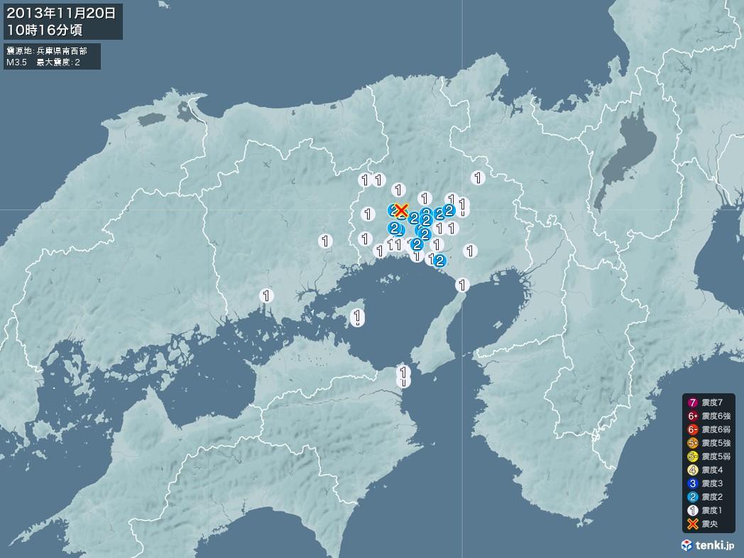 地震情報 2013年11月20日 10時16分頃発生 最大震度:2 震源地:兵庫県南西部(拡大画像)