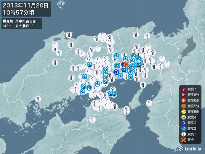 地震情報(2013年11月20日10時57分発生)