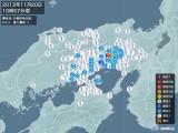 2013年11月20日10時57分頃発生した地震