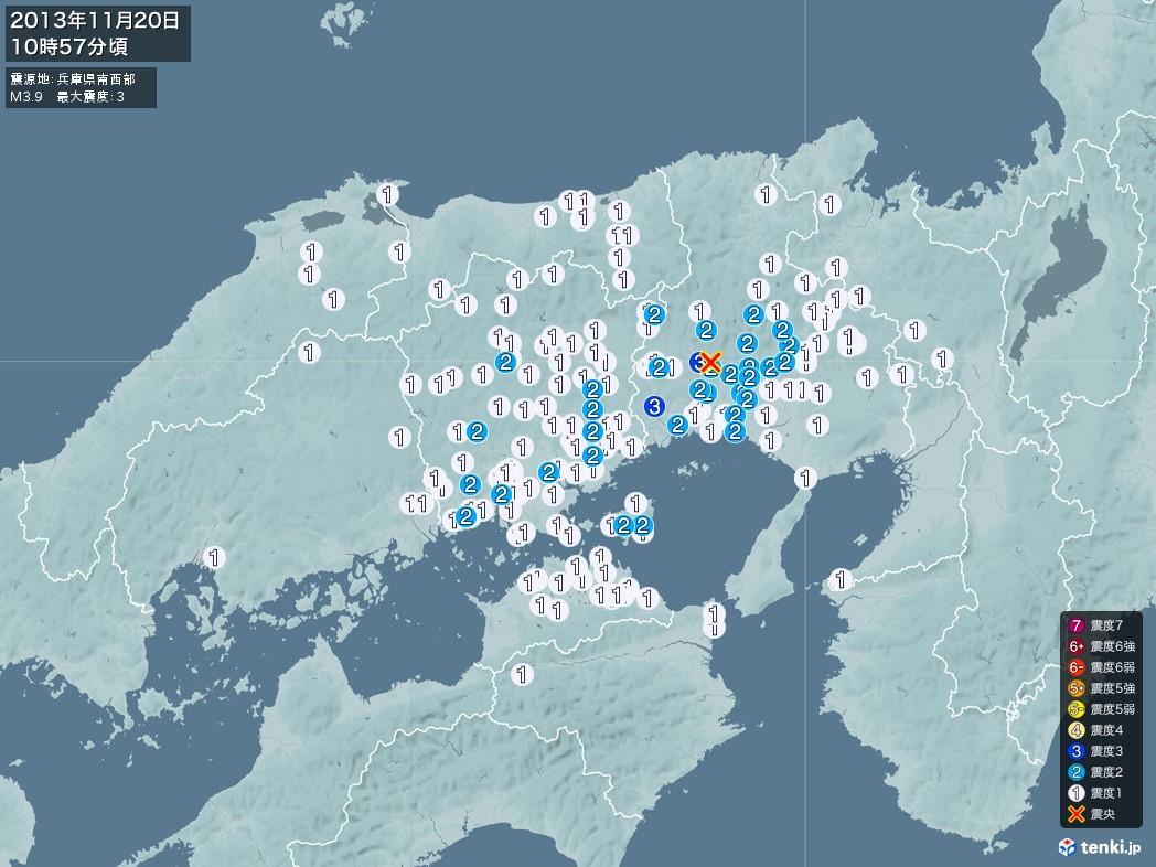 地震情報 2013年11月20日 10時57分頃発生 最大震度:3 震源地:兵庫県南西部(拡大画像)