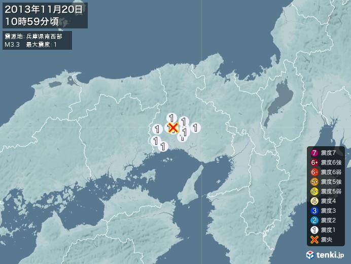 地震情報(2013年11月20日10時59分発生)