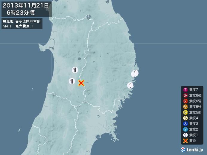 地震情報(2013年11月21日06時23分発生)