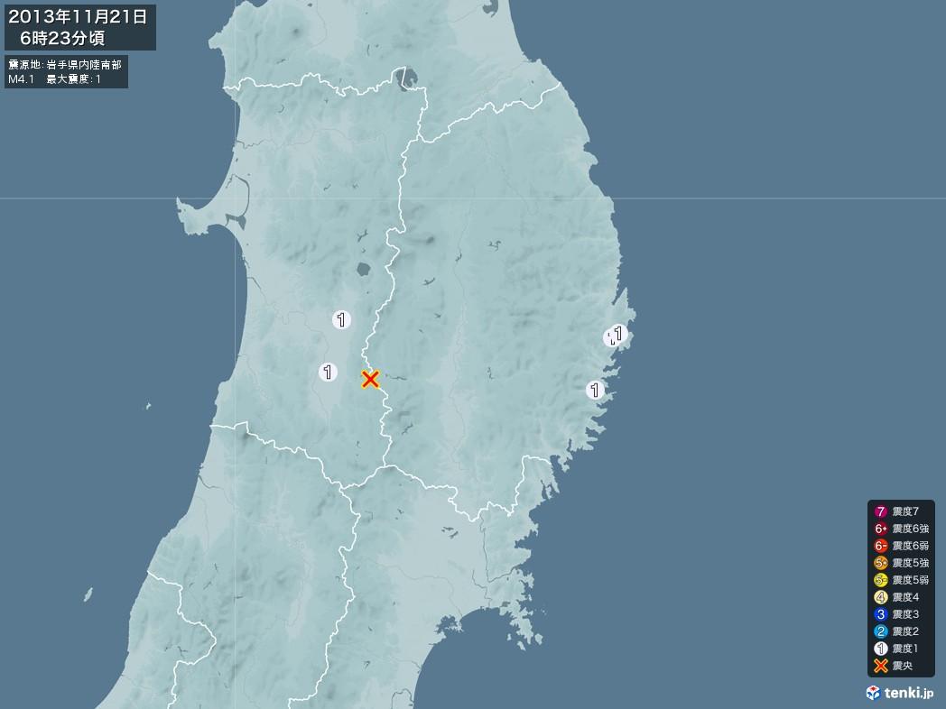 地震情報 2013年11月21日 06時23分頃発生 最大震度:1 震源地:岩手県内陸南部(拡大画像)