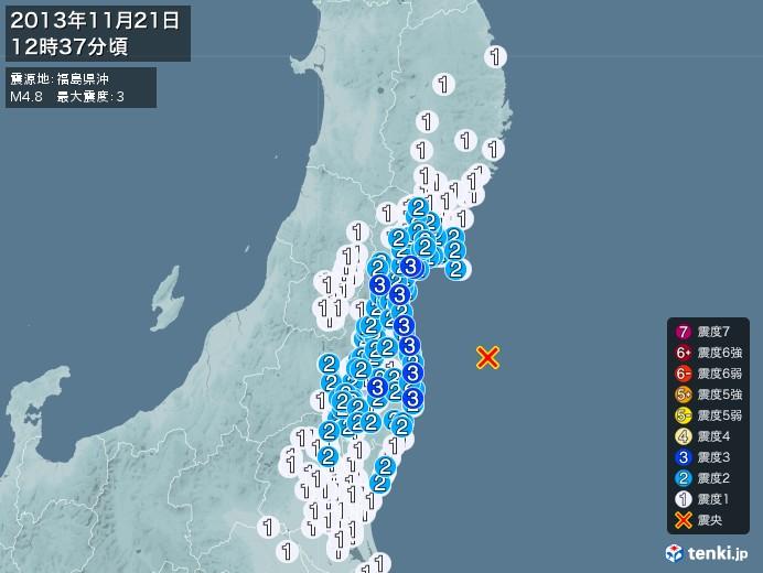 地震情報(2013年11月21日12時37分発生)