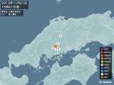 2013年11月21日15時41分頃発生した地震