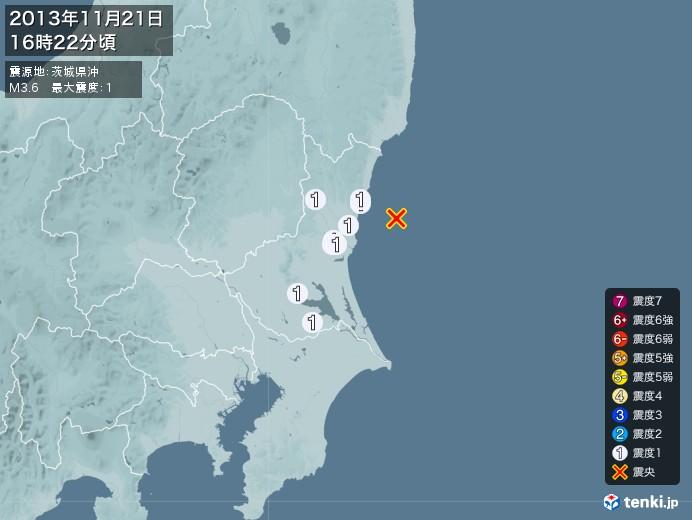 地震情報(2013年11月21日16時22分発生)