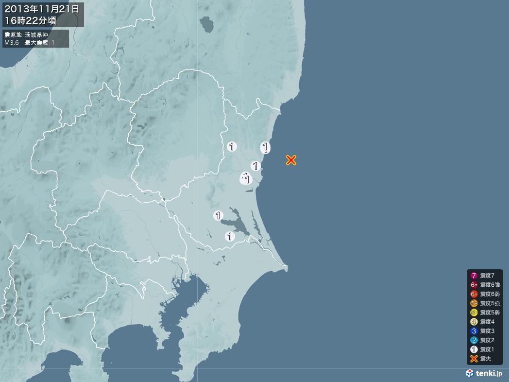地震情報 2013年11月21日 16時22分頃発生 最大震度:1 震源地:茨城県沖(拡大画像)