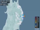 2013年11月21日17時59分頃発生した地震