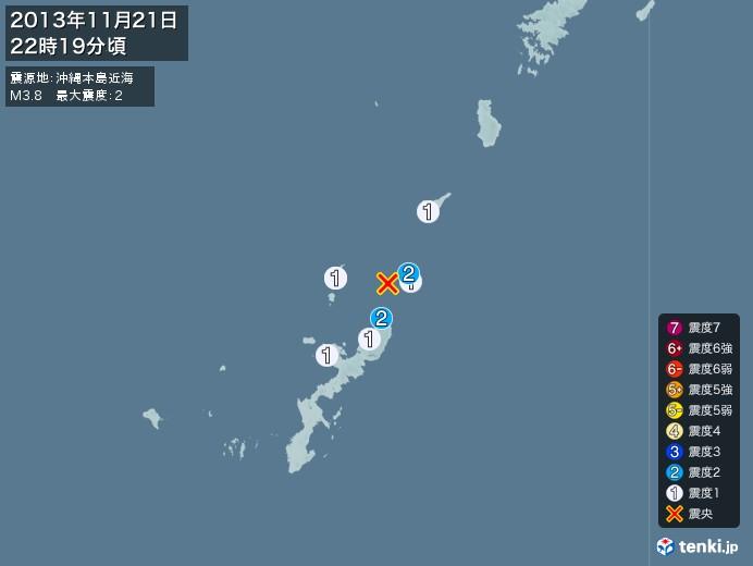地震情報(2013年11月21日22時19分発生)