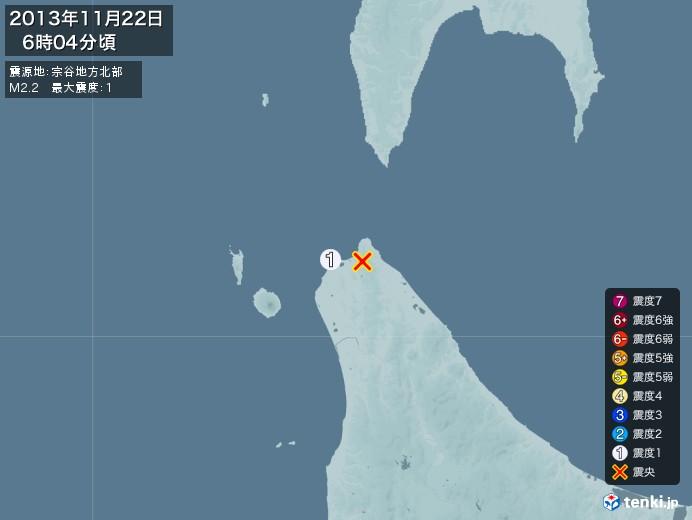 地震情報(2013年11月22日06時04分発生)