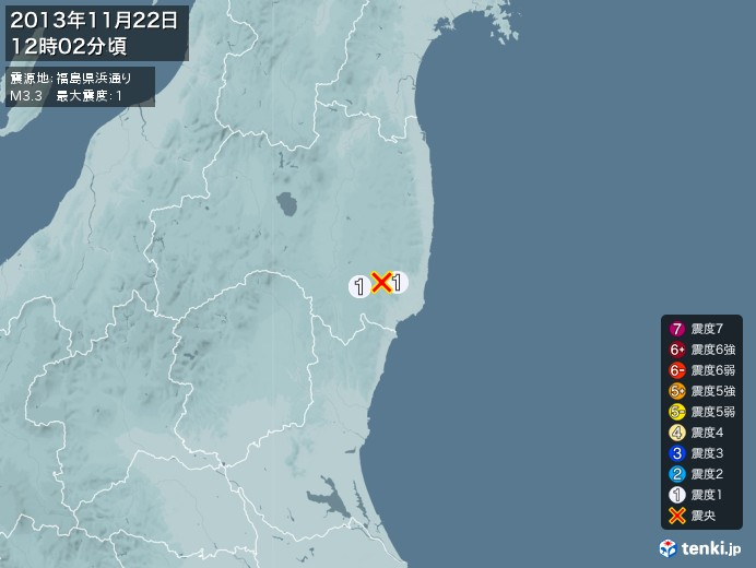 地震情報(2013年11月22日12時02分発生)