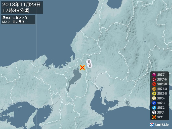 地震情報(2013年11月23日17時39分発生)
