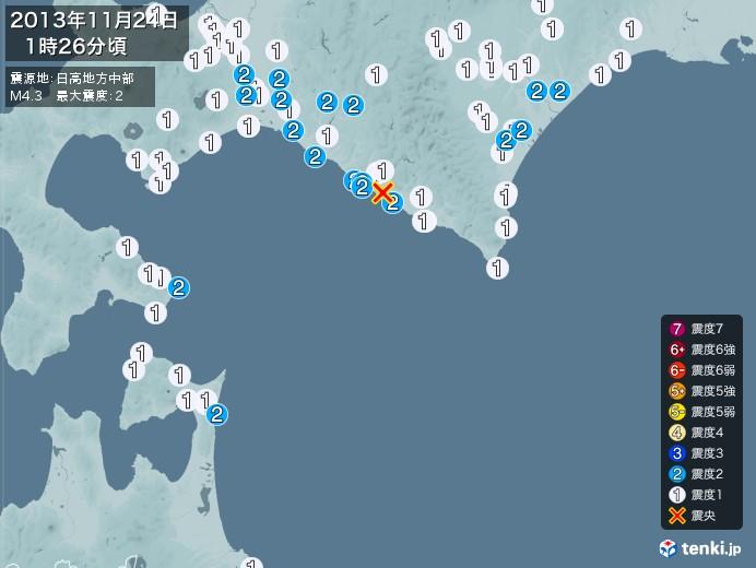 地震情報(2013年11月24日01時26分発生)