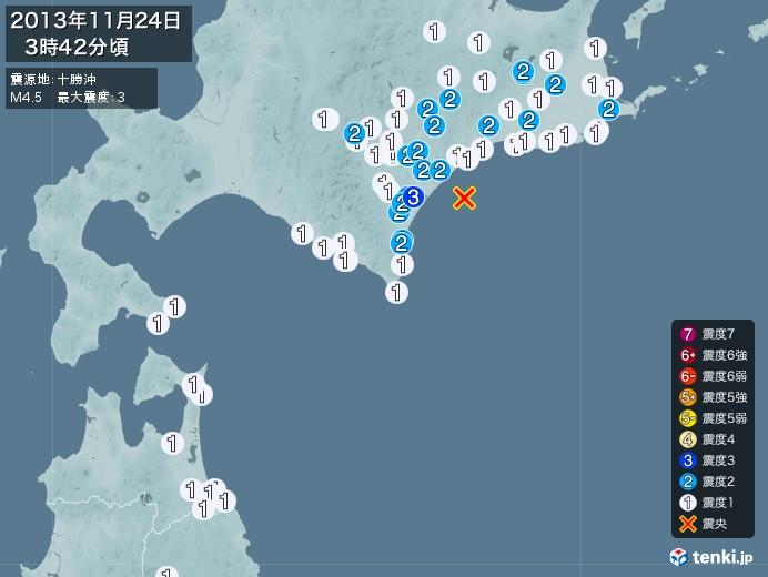 地震情報(2013年11月24日03時42分発生)
