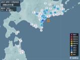 2013年11月24日03時42分頃発生した地震