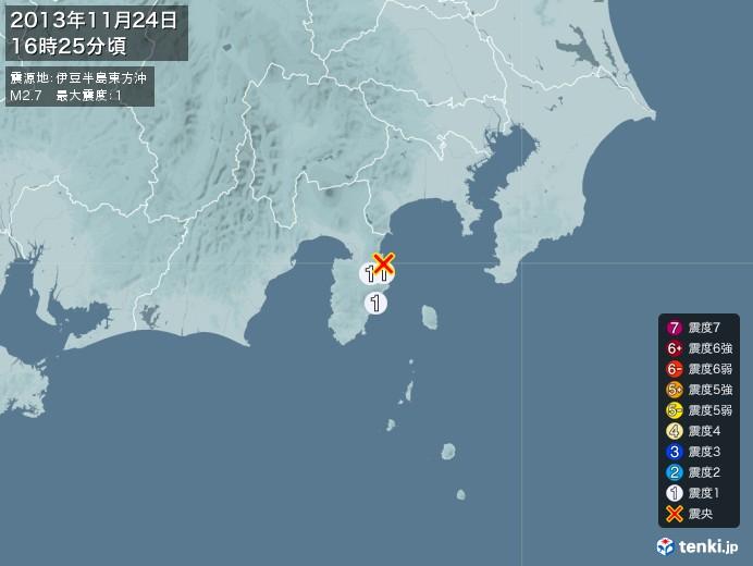 地震情報(2013年11月24日16時25分発生)