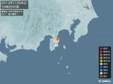 2013年11月24日16時25分頃発生した地震