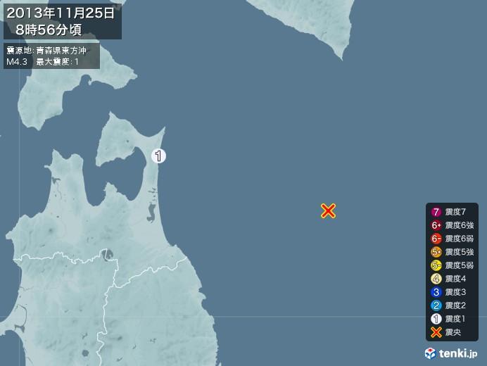 地震情報(2013年11月25日08時56分発生)