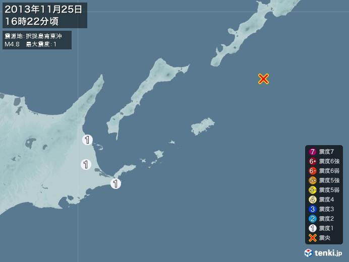 地震情報(2013年11月25日16時22分発生)
