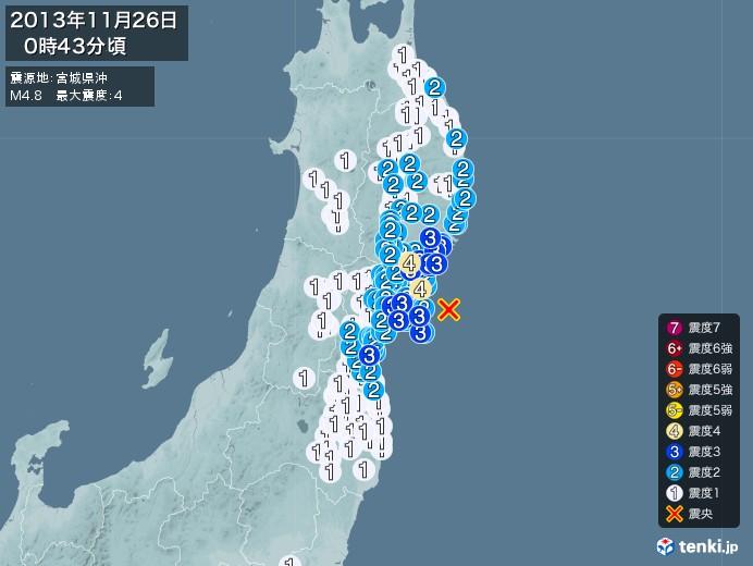 地震情報(2013年11月26日00時43分発生)