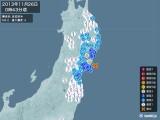 2013年11月26日00時43分頃発生した地震