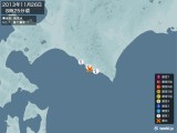 2013年11月26日08時25分頃発生した地震