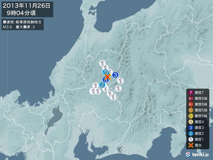 地震情報(2013年11月26日09時04分発生)