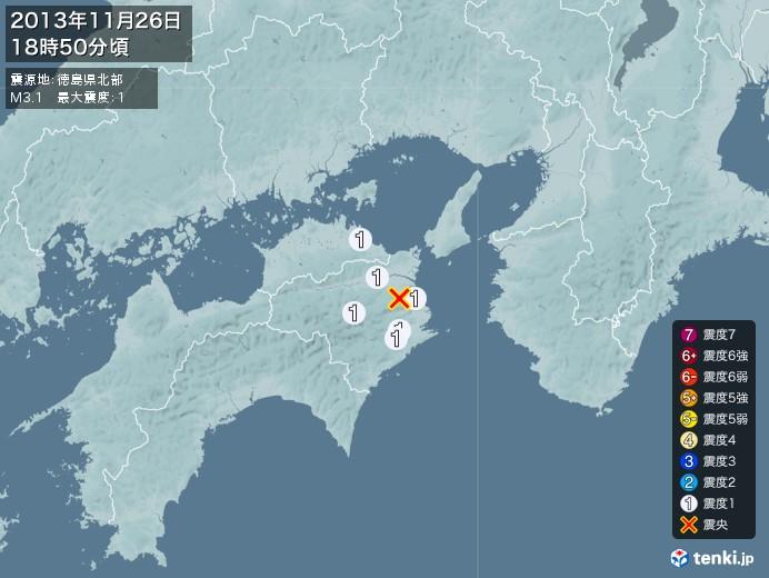 地震情報(2013年11月26日18時50分発生)