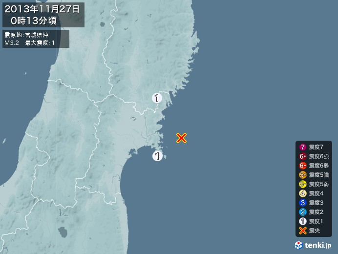 地震情報(2013年11月27日00時13分発生)