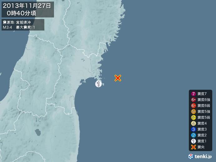 地震情報(2013年11月27日00時40分発生)