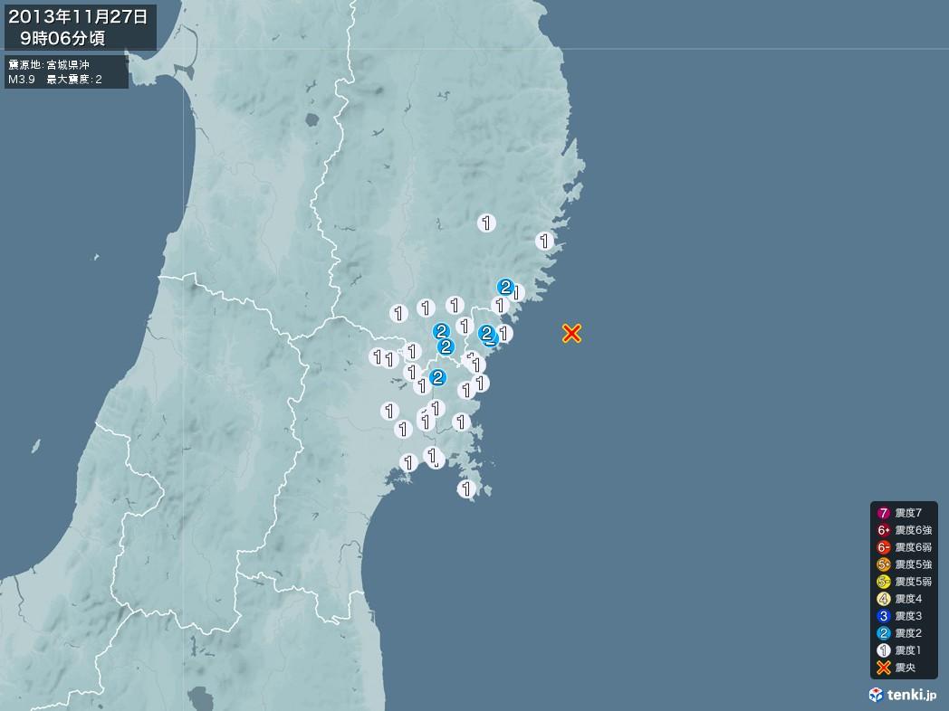 地震情報 2013年11月27日 09時06分頃発生 最大震度:2 震源地:宮城県沖(拡大画像)