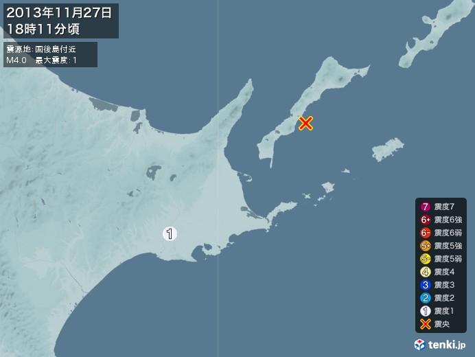 地震情報(2013年11月27日18時11分発生)