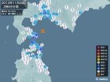 2013年11月28日02時45分頃発生した地震