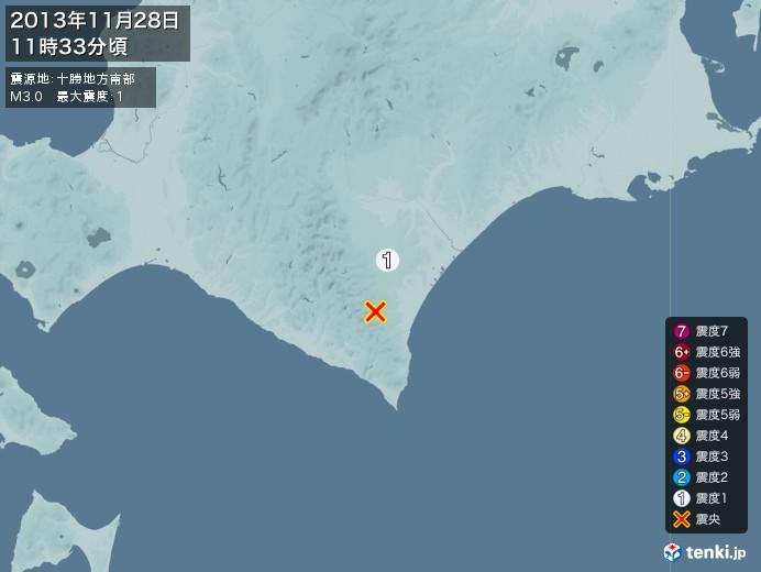 地震情報(2013年11月28日11時33分発生)