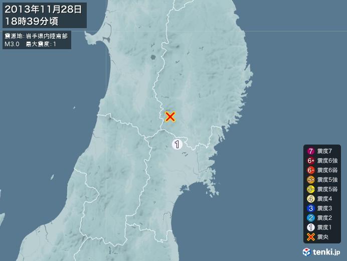 地震情報(2013年11月28日18時39分発生)