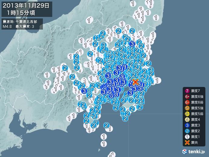 地震情報(2013年11月29日01時15分発生)